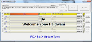 RDA-CPU-Flash-Tool-Free-Download-With-RDA-Android-USB-Driver