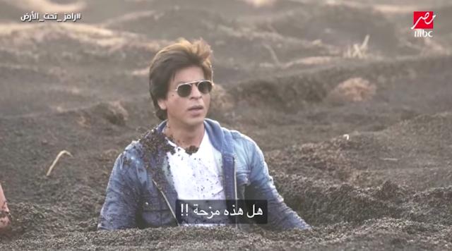shah rukh khan comodo dubai prank