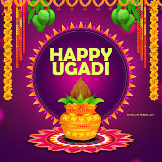 Ugadi Image with kalasam beautiful flower decoration mangoes with leafs