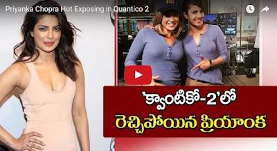 Priyanka Chopra H0t Exposing in Quantico 2