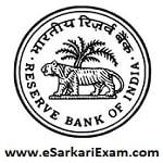 RBI SRD Assistant Exam