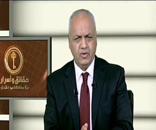 برنامج حقائق و أسرار حلقة الخميس 28-12-2017 لـ مصطفى بكرى