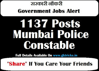 Mumbai Police Advertisement For Constable Jobs 2018