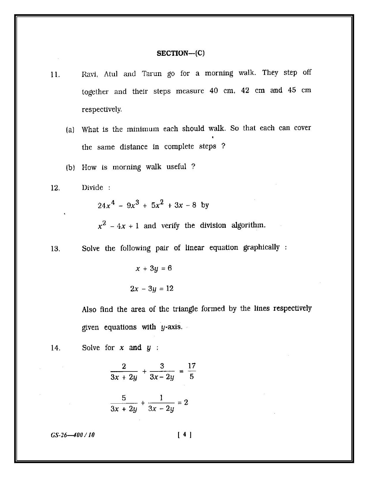 Important Questions For Class 10 Maths Sa2 2014 - Science