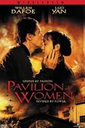 Pavilhão de Mulheres – Dublado