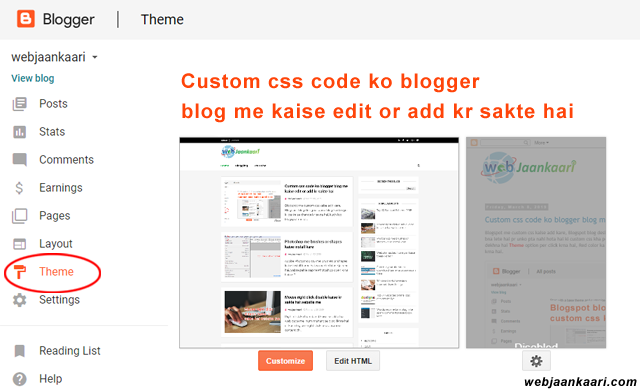Custom css code ko blogger blog me kaise edit or add kr sakte hai