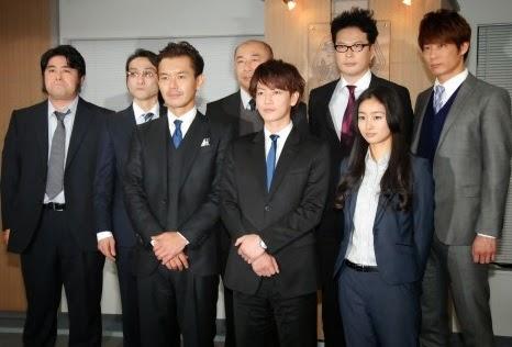 manželství není datováno korejské dramawiki