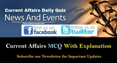Daily Current Affairs MCQ - 27th October 2017
