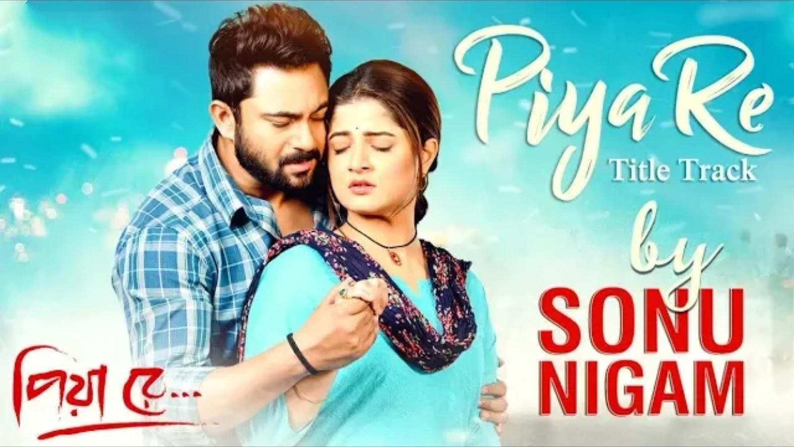 Piya Re Title Track Sonu Nigam Jeet Ganguli Guitar Chords