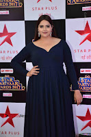 Star Parivaar Awards 2017 Red Carpet Stills .COM 0038.jpg
