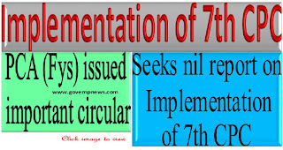 pca-fys-important-circular-on-implementation-of-7cpc.jpg