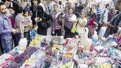 """""""التموين"""": التجار تعهدوا ببيع الأدوات المدرسية بسعر التكلفة بمعرض """"أهلاً مدارس"""""""