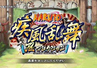 download Game Naruto Shinobi Collection Gale Ranbu V2.12 Apk Android