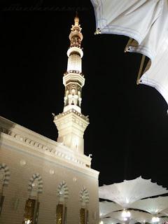 Hadits Mengenai al Masih ad Dajjal Riwayat Ibnu Majah