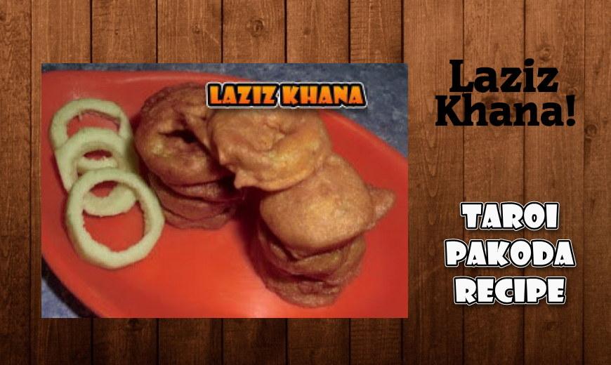 तरोई के पकौड़े बनाने की विधि - Taroi Pakoda Recipe in Hindi