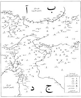المعجم الجغرافي للأمبراطورية العثمانية - اقتباسات