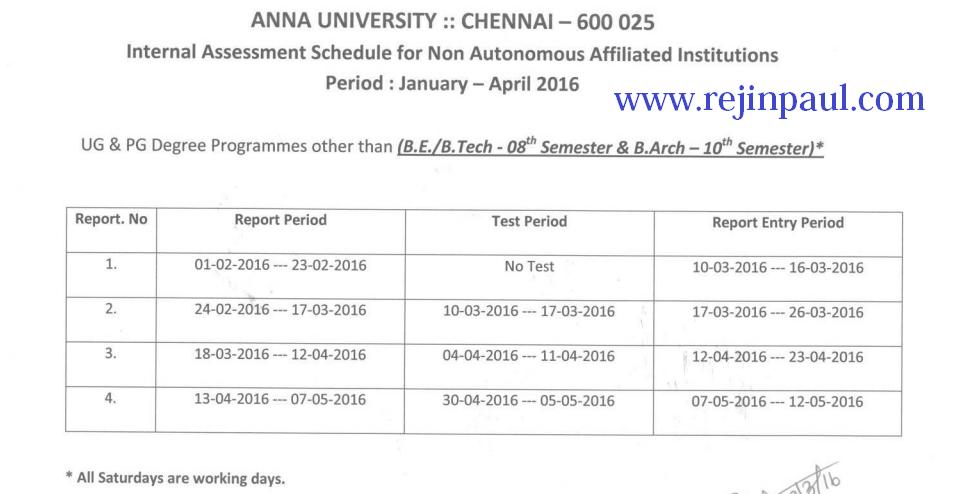 Anna university internal assessment exam time table for 8th board time table