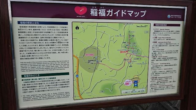 稲福ガイドマップの写真