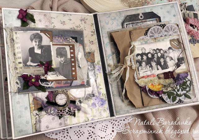 ретроальбом,альбом семейный, память,hand made