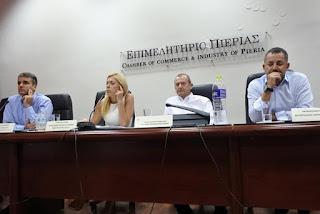 Ημερίδα στο Επιμελητήριο Πιερίας «Ο Εξωδικαστικός Μηχανισμός ρύθμισης οφειλών των επιχειρήσεων» Θεσμικό πλαίσιο – Διαδικασίες