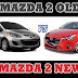 Mazda 2 Old Model Vs New Comparison