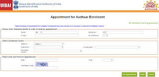 How to book the appointment for Aadhar Registration
