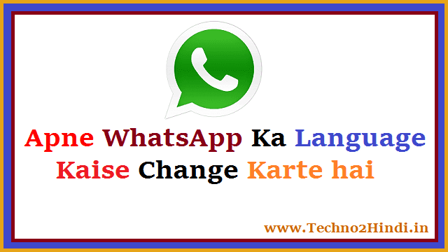 How to change language on whatsapp