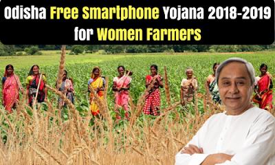 Odisha Free Smartphone Yojana 2018-2019 for Women Farmers