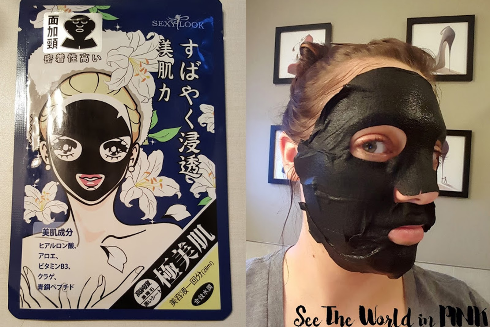 sexy look hydrating black face and neck mask