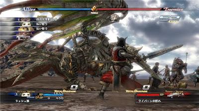 The Last Remnant PC Game