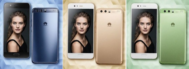 Huawei-P10-in-gold-green-blue-Leak-colors