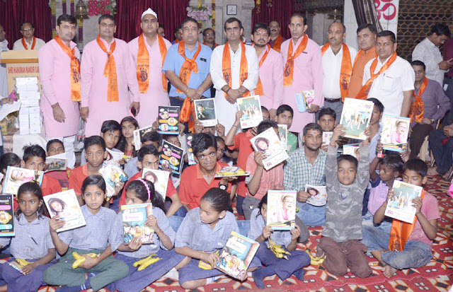 Distribution of Stationery to the retarded children at Lord Parasuram Janmotsav in Hanuman temple