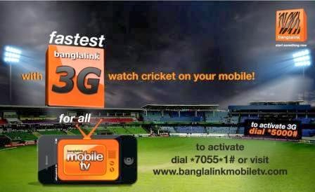 Banglalink-3G-Live-Mobile-Tv-Watch-T20-Cricket-Matches-Mobile-Through-Star-Sports-Channel