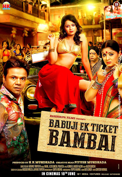Babuji Ek Ticket Bambai (2016) Movie Poster