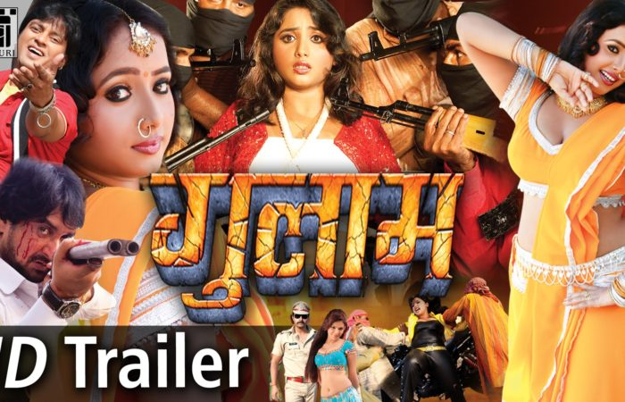 Anchal Soni, Rani Chatterjee, Shamim Khan, Vikrant Singh Bhojpuri movie Gulam 2017 wiki, full star-cast, Release date, Actor, actress, Song name, photo, poster, trailer, wallpaper