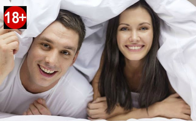 ما هي مدة الجماع الطبيعية أثناء العلاقة الحميمة بين الزوجين !