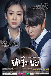 Drama Korea Witch's Court