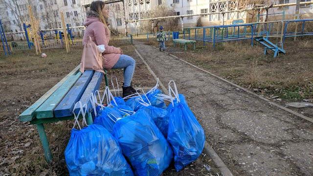 Уборка мусора на улице Герасименко