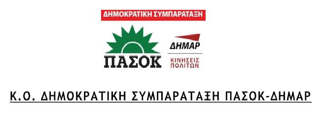 Η αποτυχημένη πολιτική της κυβέρνησης ΣΥΡΙΖΑ – ΑΝΕΛ έχει οδηγήσει τους  αγρότες σε απόγνωση