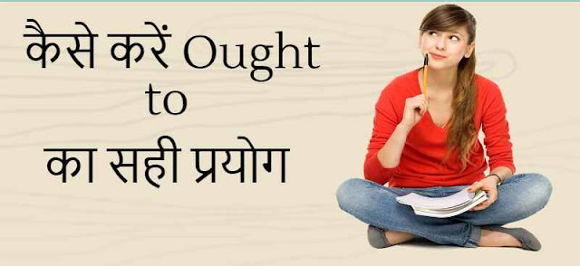 How to Use of Ought to in English