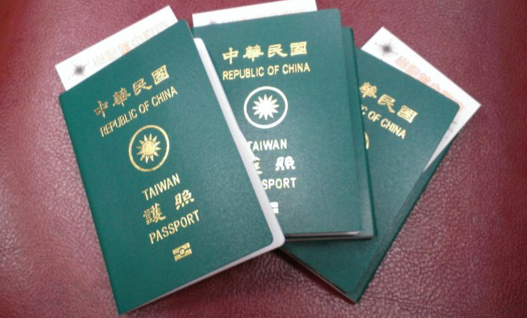 China Visa Lottery 2018/2019 Application Form
