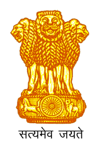 Bombay High Court Bharti 2019