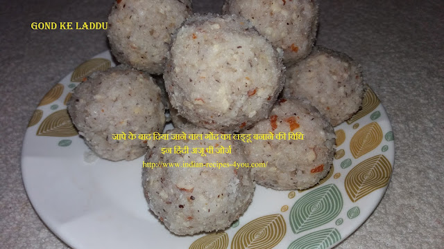 http://www.indian-recipes-4you.com/2017/06/blog-post_14.html