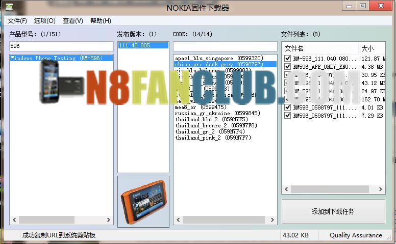 Cool music player widget skin for nokia n8 & belle refresh & fp2.
