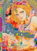 ขายการ์ตูนออนไลน์ Princess เล่ม 24