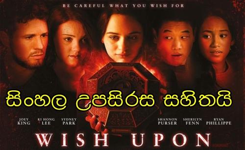 Sinhala Sub - Wish Upon (2017)