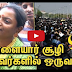 Must Watch  Real Tamizhachi who is behind the massive Jallikattu protest in Marina | TAMIL NEWS