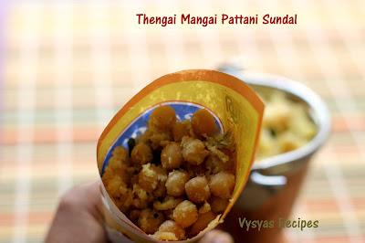 Thengai Mangai Pattani Sundal  - Beach Sundal - Sundal Recipes