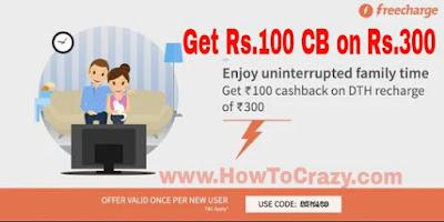 Freecharge cashback coupon