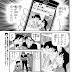 Spoiler Detective Conan Chapter 1003 (Update!)